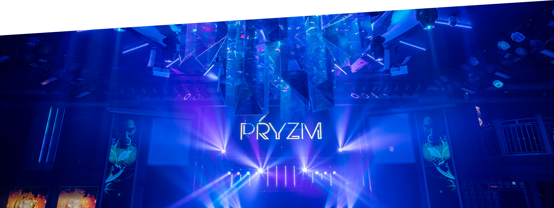 PRYZM Christmas Party